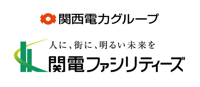 関電ファシリティーズ株式会社の...