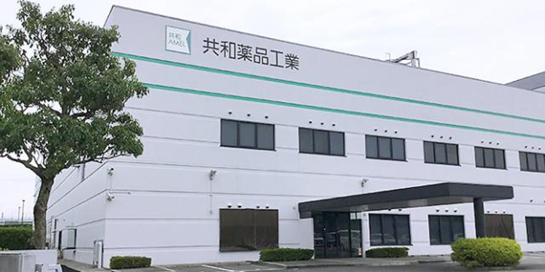 共和薬品工業株式会社 三田工場 採用ホームページ [採用・求人情報]
