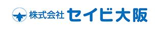 株式会社セイビ大阪