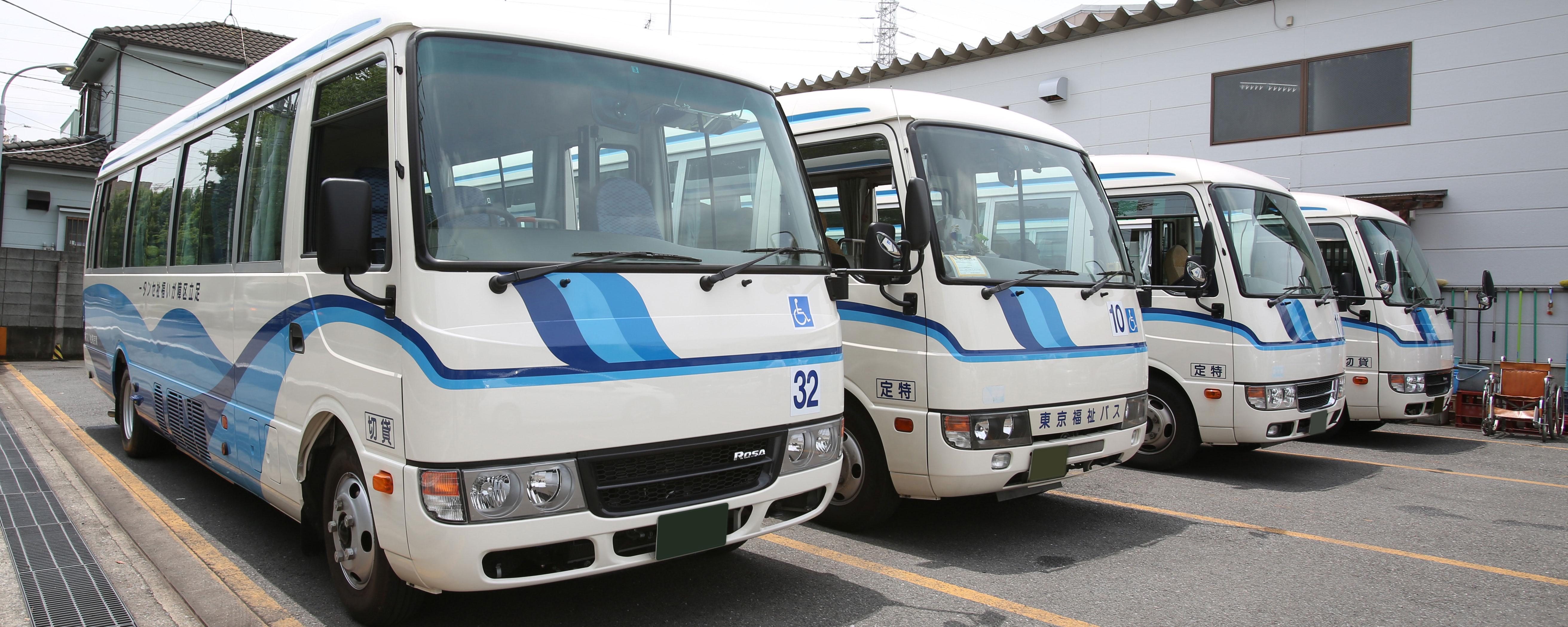 東京福祉バス株式会社 採用ホームページ [採用・求人情報]