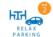 RELAX PARKING